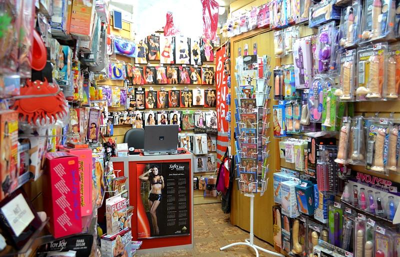 Магазин интим зао 16 фотография